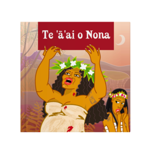 Te 'ā'ai o Nona