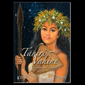Tāhiri Vahine