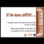 Lexique SVT marquisien