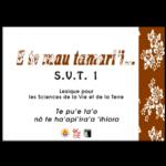 Lexique SVT tahitien