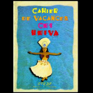 Cahier de vacances CE1 Heiva